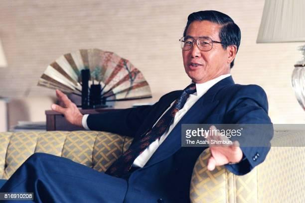 Peruvian President Alberto Fujimori speaks during the Asahi Shimbun interview on June 7 1994 in Tokyo Japan