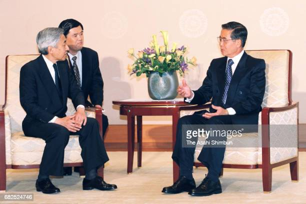 Peruvian President Alberto Fujimori talks with Emperor Akihito during their meeting at the Imperial Palace on July 3, 1997 in Tokyo, Japan.