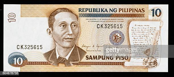 10 pesos banknote 19801989 obverse portrait of Apolinario Mabini Philippines 20th century