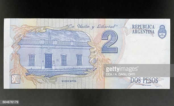 Pesos banknote, 1990-1999, reverse, Mitre Museum in Buenos Aires. Argentina, 20th century.