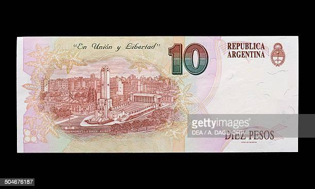 Pesos banknote, 1990-1999, reverse, the National Flag Memorial in Rosario. Argentina, 20th century.