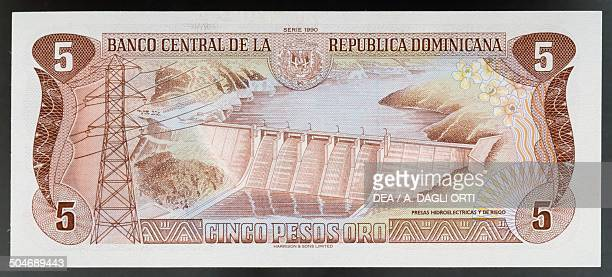5 pesos oro banknote 19901999 reverse hydroelectric dam Dominican Republic 20th century