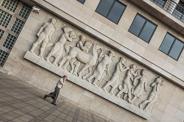 Pest, Lipotvaros, Liberty Square, Central Bank of Hungary (Magyar Nemzeti Bank), a bas-relief