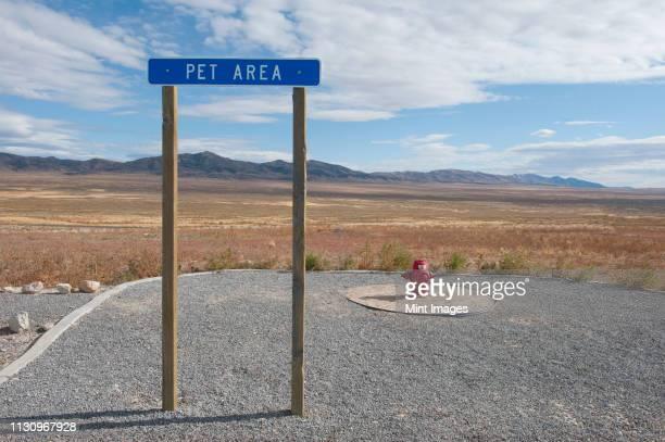 Pet Relief Area at Highway Rest Stop