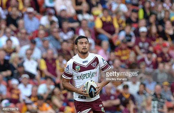 Peta Hiku of the Sea Eagles runs with the ball during the round 12 NRL match between the Brisbane Broncos and the ManlyWarringah Sea Eagles at...