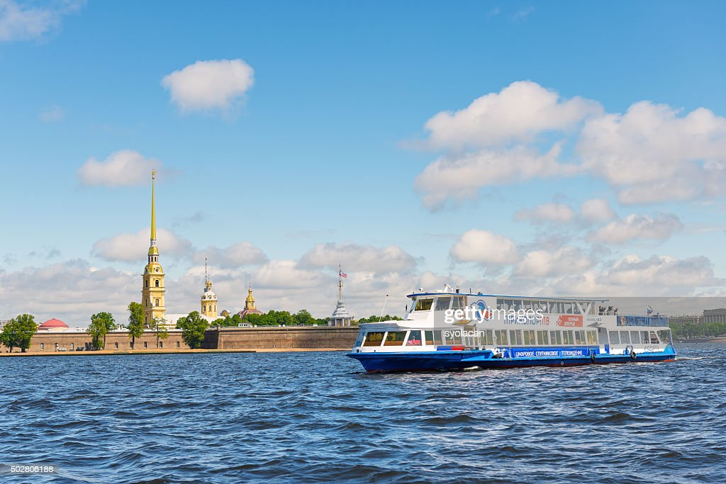 Peter and Paul Fortress from neva river : Stock Photo