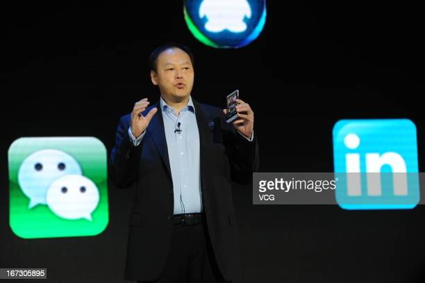 Peter Chou Chief Executive Officer of HTC Corporation speaks during the launch of the HTC One smartphone at China World Hotel on April 24 2013 in...