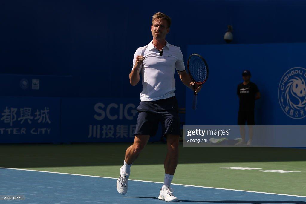 2017 ATP Chengdu Open - Day 4