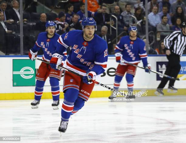Peter Holland of the New York Rangers skates against the Philadelphia Flyers at Madison Square Garden on January 16 2018 in New York City The Rangers...