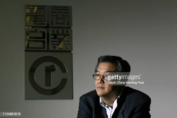 Peter Lam Yukwah host of Teacup in a Storm is interviewed one month after cohost Albert Cheng quit the radio show at Commercial Radio Kowloon Tong 23...