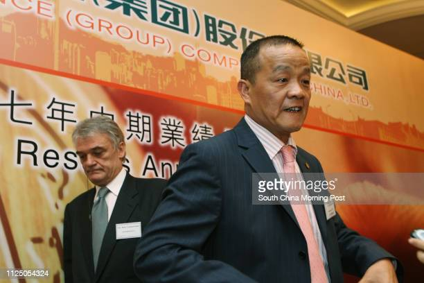 Peter Ma Mingzhe Chairman Chief Executive Officer of Ping An Insurance attends Ping An Insurance interim result press conference at Island Shangrila...