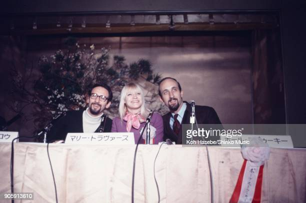Peter Paul And Mary at press conference January 1967 Tokyo Japan Peter Yarrow Paul Stookey Mary Travers