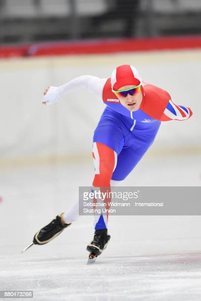 Peter Riches of Great Britain performs during the Men 1500 Meter at the ISU ISU Junior World Cup Speed Skating at Max Aicher Arena on November 26...