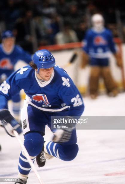 Peter Stastny of the Quebec Nordiques skates on the ice during the game against the New York Rangers on March 22 1981 at the Madison Square Garden in...