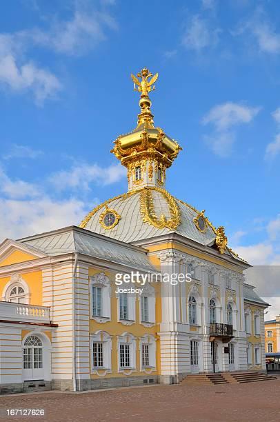 Grand Palais de Peterhof West End