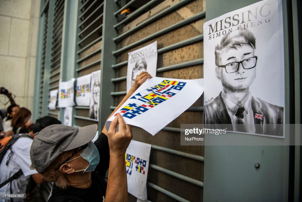 Petition At British Consulate In Hong Kong : News Photo
