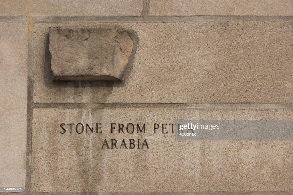 Petra Arabia : Stock Photo