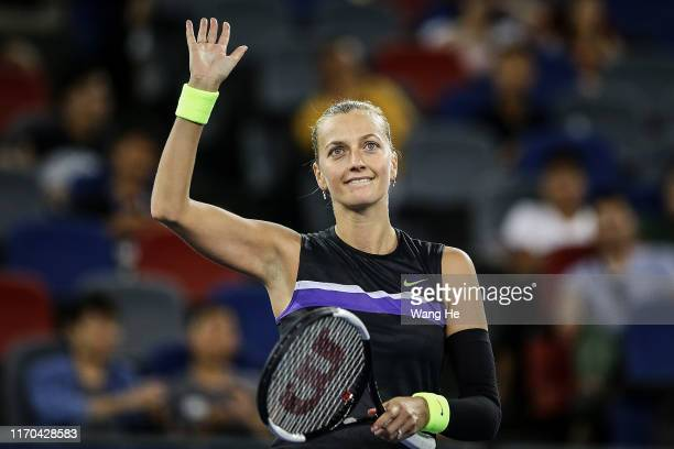 Petra Kvitova of Czech celebrates wins the game after the match against polona Hercog of Slovenia on Day 2 of 2019 Dongfeng Motor Wuhan Open at...