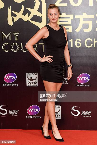 Petra Kvitova of Czech Republic arrives at the 2016 China Open Player Party at The Birds Nest on October 3 2016 in Beijing China