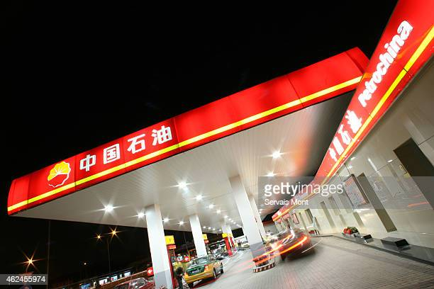 A PetroChina gas station is pictured at night on March 18 2006 in Beijing China PetroChina went public on the Shanghai Stock Exchange November 5 2007...