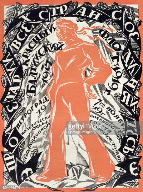 Petrograd Red 7th November' 1919 Revolutionary poster depicting a Russian sailor Artist Sergey Vassilyevich Chekhonin
