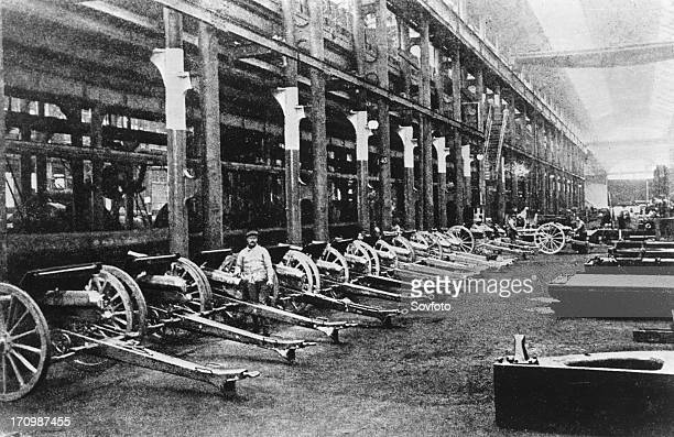 Petrograd russia munitions factory artillery pieces world war one