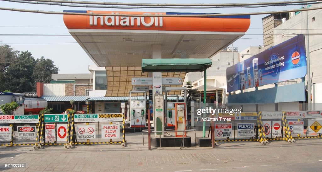 Petrol Pum Closed during Bharat Bandh call against the the dilution of provisions of the Scheduled Castes/Scheduled Tribes Act at Vallah Railway...