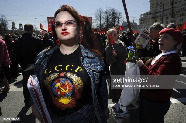 Petrova 32 years old Teacher university researcher Earns 5000 rubles plus 3000 rubles bonus 'I support the Communist actions every year because I...