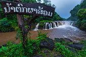 Pha Suam waterfall, Bolaven Plateau, Champasak province, Laos