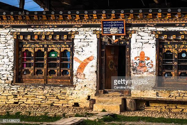 phallus painting, bhutan - caroline pang stock pictures, royalty-free photos & images