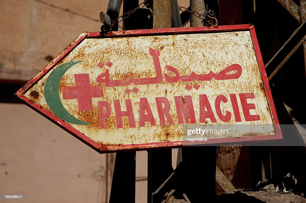 Pharmacie perfect sign : Stock Photo