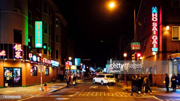 "philadelphia chinatown - ""peeter viisimaa"" or peeterv stock pictures, royalty-free photos & images"