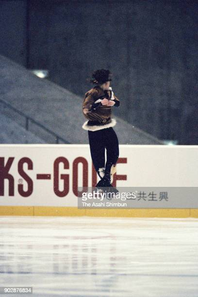 Philippe Candeloro of France competes in the Men's Singles Free Program during the Figure Skating NHK Trophy at the Yoyogi National Gymnasium on...