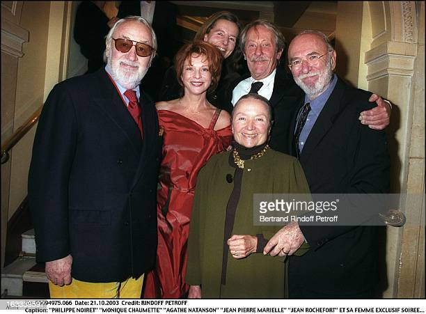 Philippe Noiret Monique Chaumette Agathe Natanson Jean Pierre Marielle Jean Rochefort and his wife party for the wedding of Jean Pierre Marielle and...