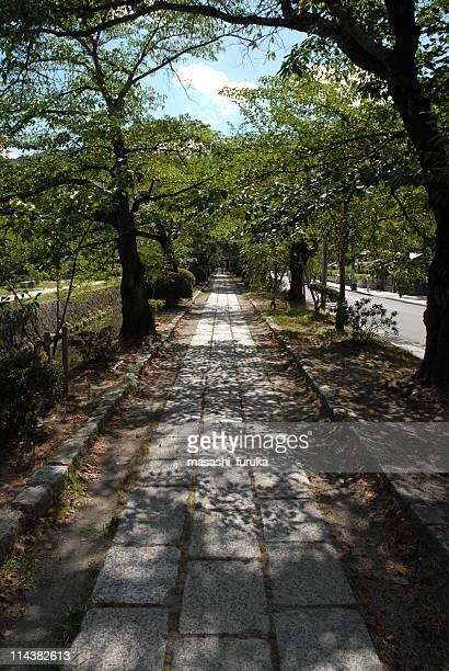 Philosophers Road
