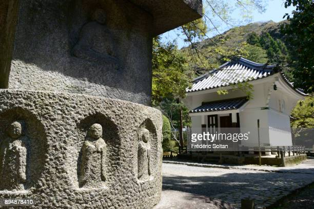 Philosopher's Walk in Kyoto The Hônenin Temple on the Philosopher's Walk a pedestrian path that follows a cherrytreelined canal in Kyoto between...