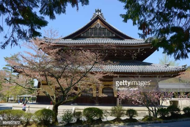 Philosopher's Walk in Kyoto The Nanzenji Temple on the Philosopher's Walk a pedestrian path that follows a cherrytreelined canal in Kyoto between...