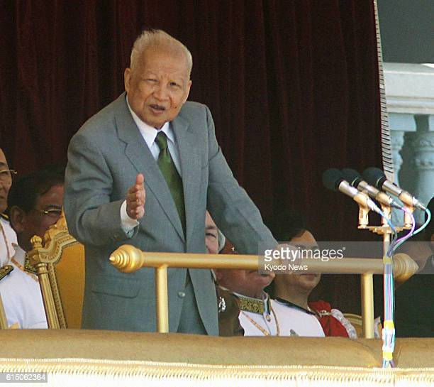 Phnom Penh Cambodia File photo taken in October 2011 shows former King Norodom Sihanouk delivering a speech in front of the Royal Palace in Phnom...