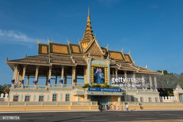 phnom penh royal palace, chan chaya pavilion, cambodia with clear sky. - phnom penh stock pictures, royalty-free photos & images