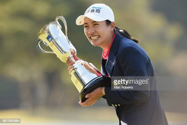 Phoebe Yao of Taiwan holds the winners trophy after the final round of the AXA Ladies Golf Tournament In Miyazaki at the UMK Country Club on March 25...