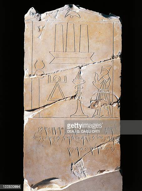 Phoenician civilization 6th century b C Votive stele dedicated to god Baal Hammon from Hanno son of Adonobal From Lilibeo