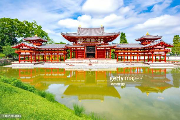 Phoenix Hall landmark of Byodo-in Temple in Summer, Uji , kyoto Japan