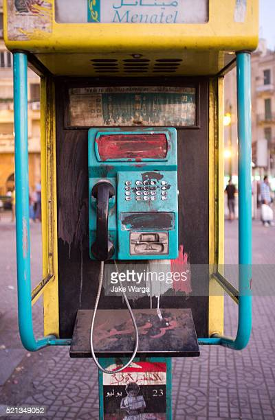 phone booth, cairo, egypt - jake warga stock pictures, royalty-free photos & images