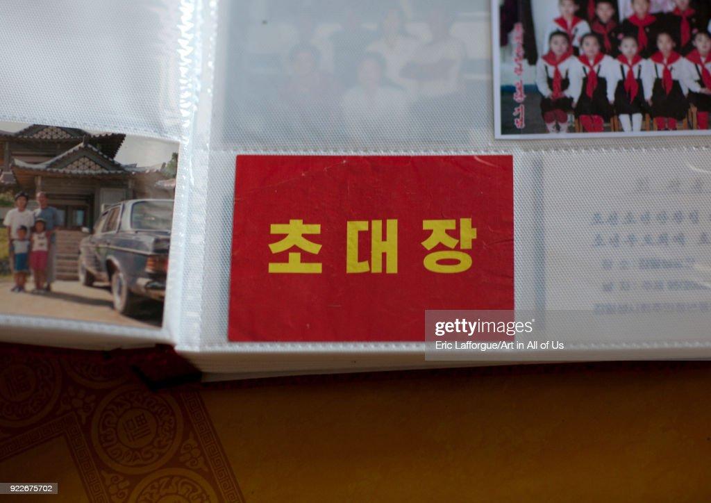 Photo album of a north korean family with an invitation letter photo album of a north korean family with an invitation letter north hamgyong province stopboris Choice Image