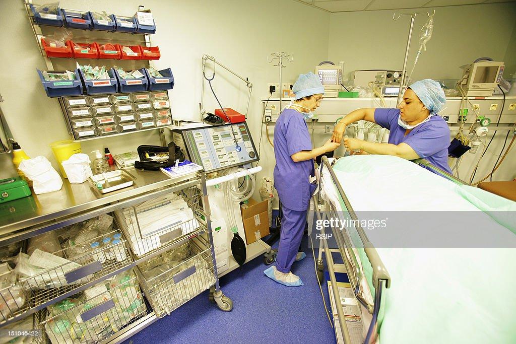 Observation Ward : News Photo