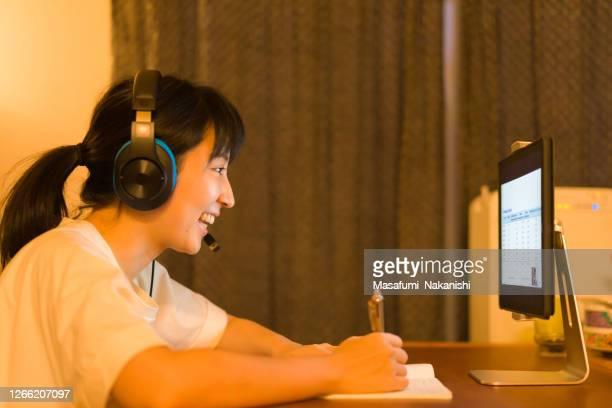 自宅でオンライン学習する日本人女性の写真。 - コンセプト ニューノーマル ストックフォトと画像