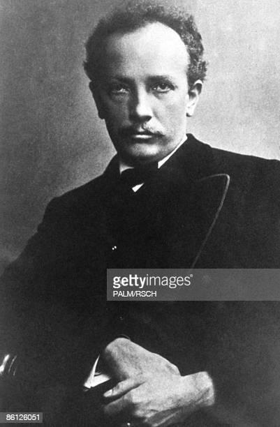 Photo of PAL004 Richard STRAUSS; Richard Strauss, Composer