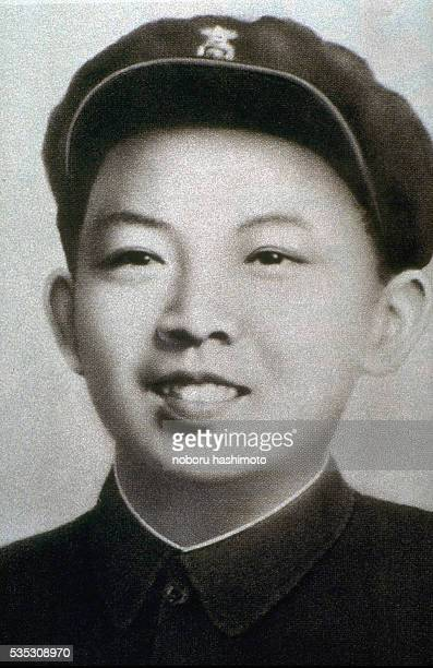 ID photo of Supreme leader of North Korea Kim Jongil