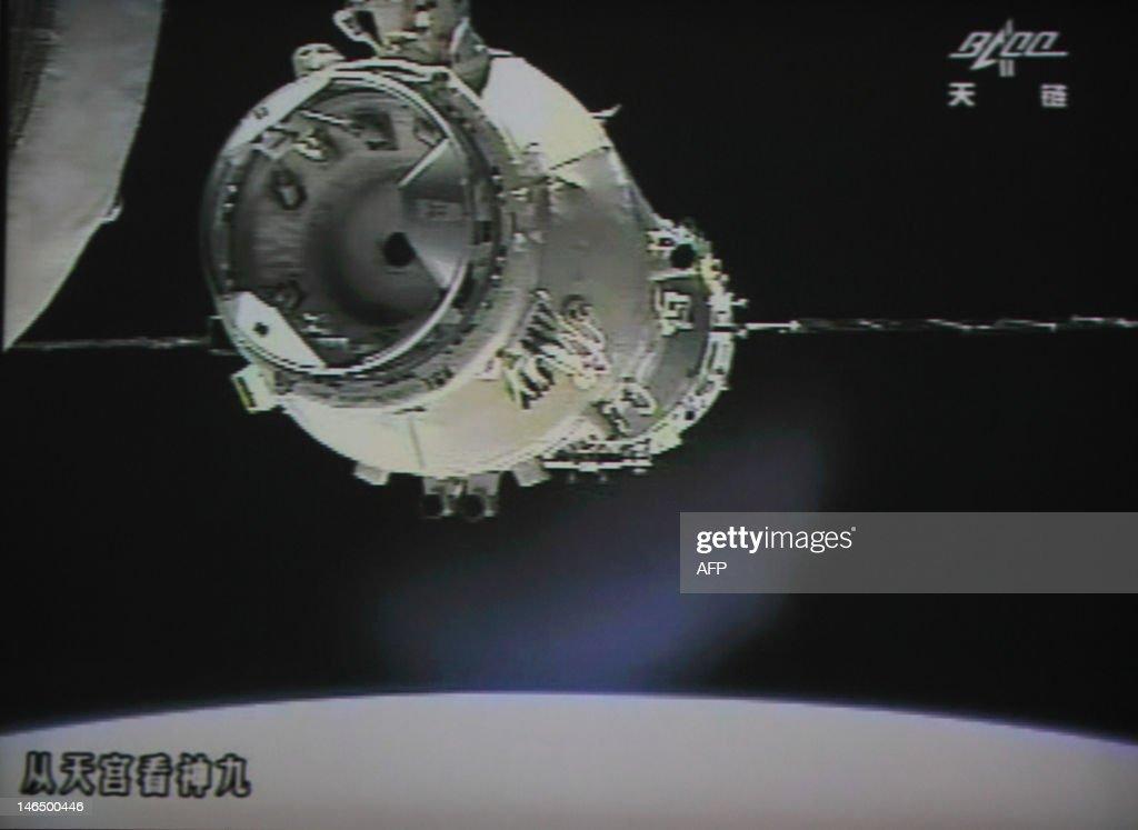 CORRECTION-CHINA-SPACE-MODULE-ENTER : News Photo