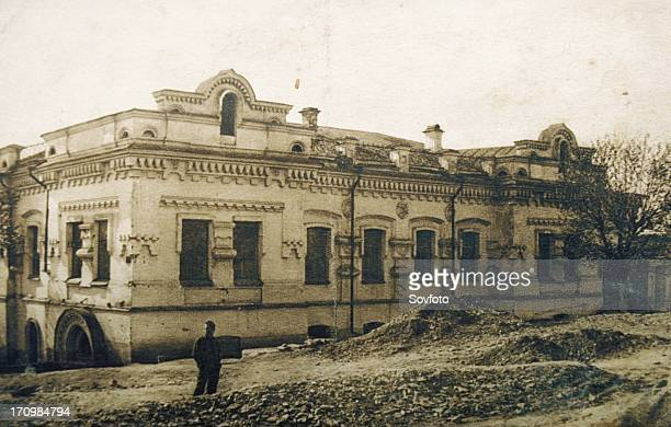 A 1928 photo of the ipatiev house in yekaterinburg where tsar nicholas ll and his family were executed in 1918